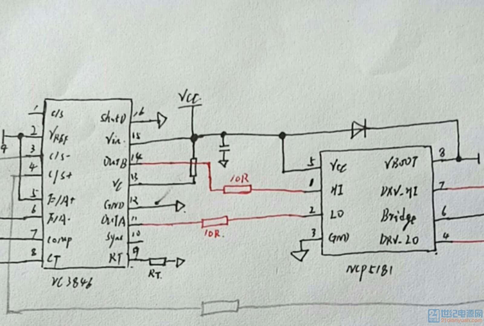驱动器电路图