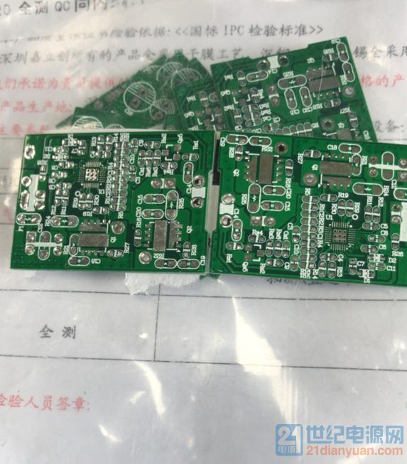 PCB图片