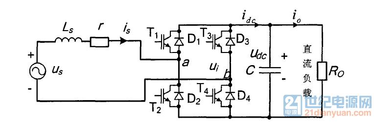 单相PWM整流器主电路拓扑