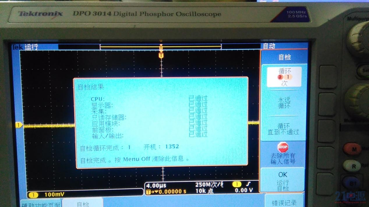 DPO3014-1.jpg
