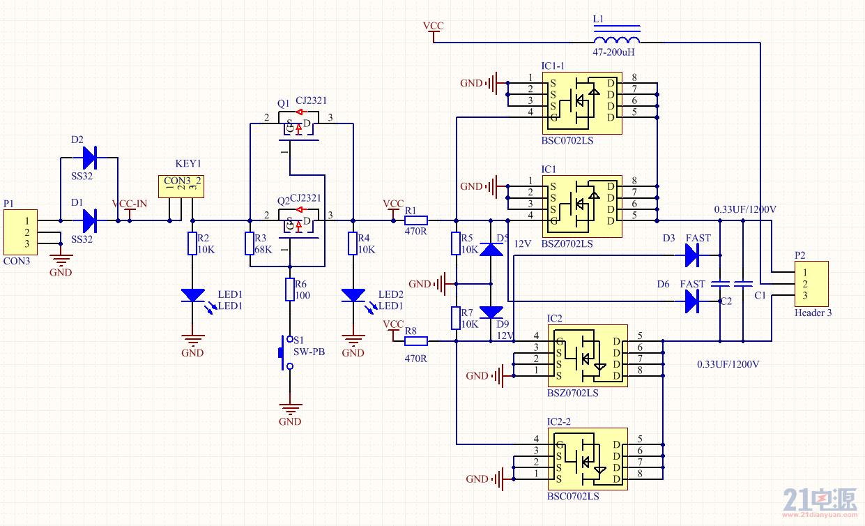 原理图,将COM1改为微动开关