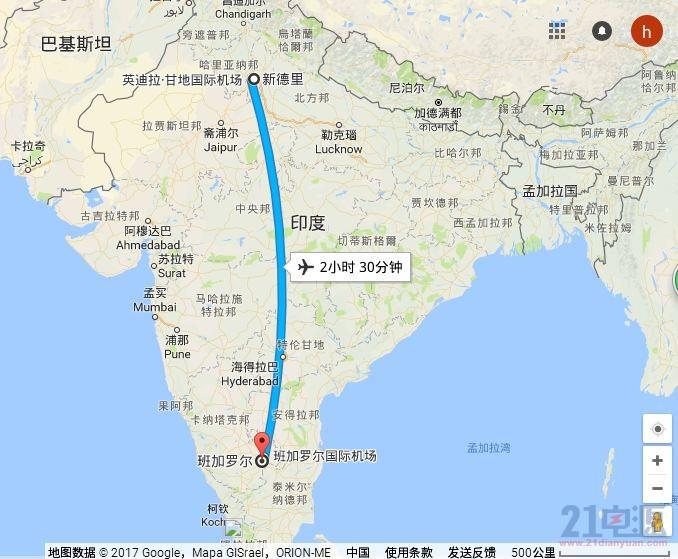 德里-班加罗尔2000KM.JPG