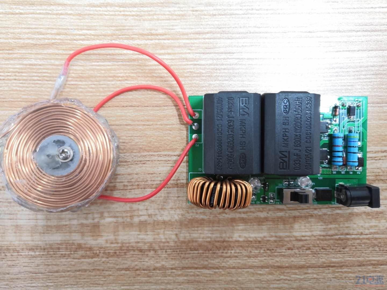 发射线圈焊接到电路板上