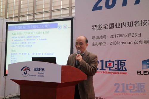 王正仕 电动汽车车载充电机(OBC)与车载DCDC转换器_副本.jpg