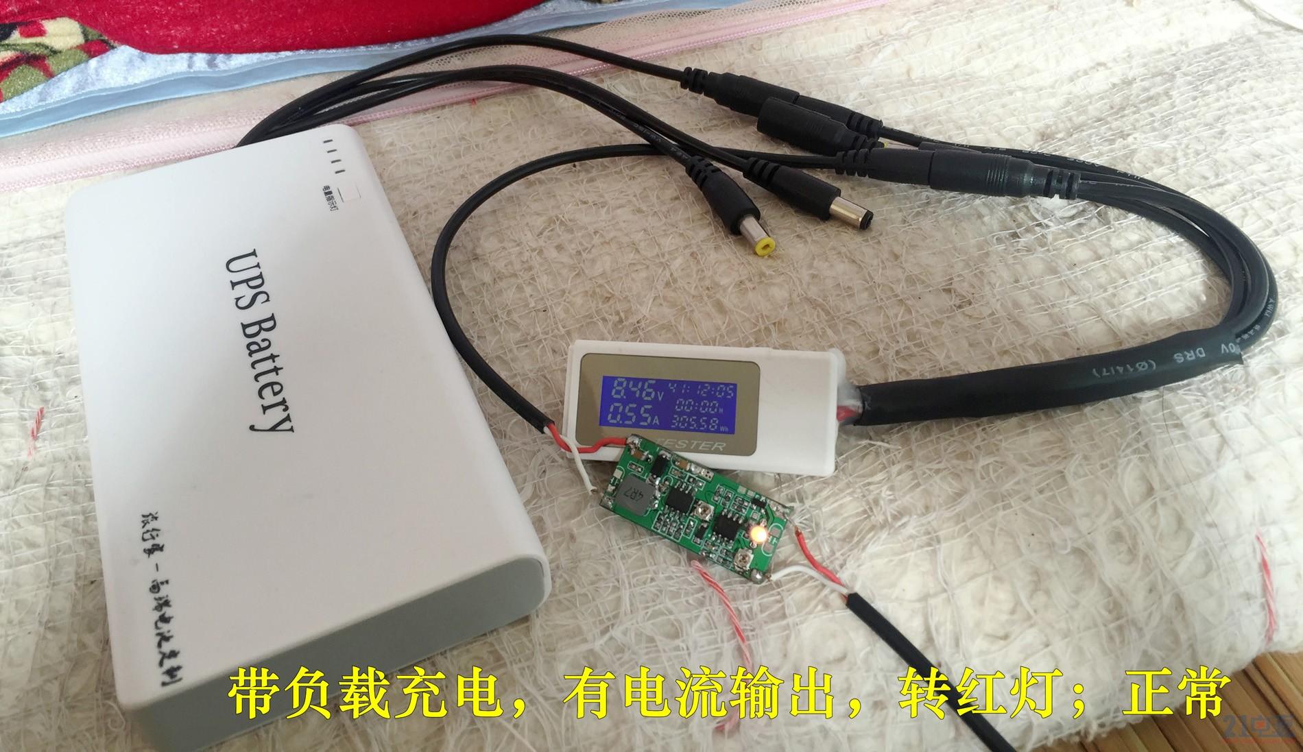 关于lm358恒流转灯电路 某段电压提前转灯的问题