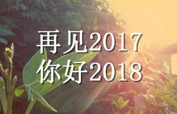 QQ图片20180105101608.png