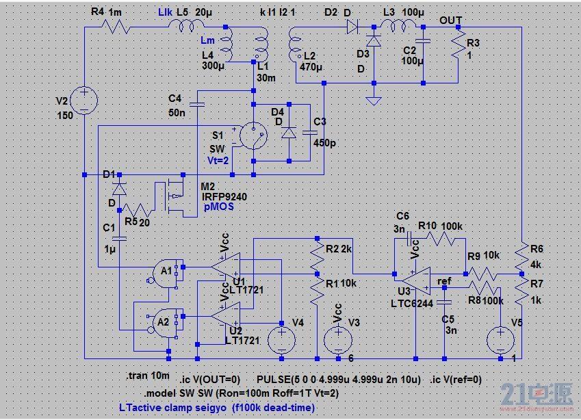 ACF闭环控制电路