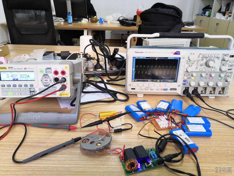 接收线圈输出电流值