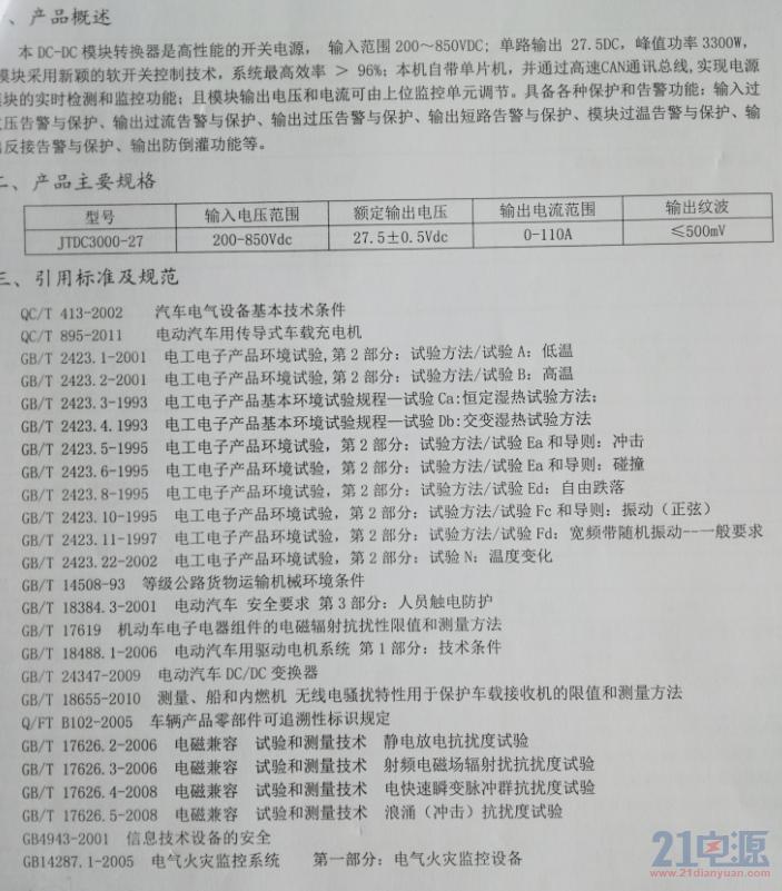 微信截图_20180113115315.png