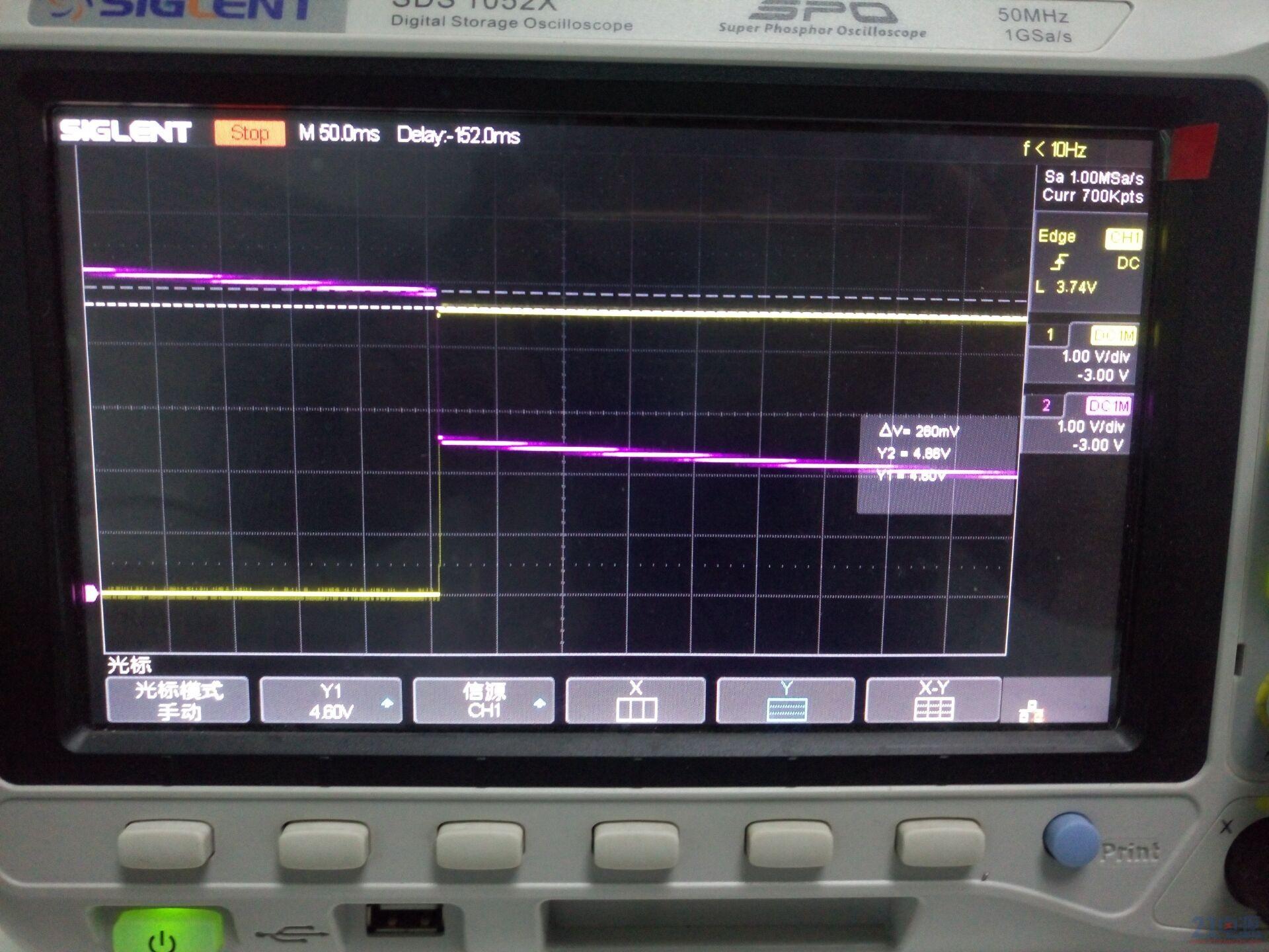 5v来电切换升压或者充电电路,想请教5个问题, 1.