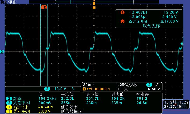 带载时,变压器初级两端波形