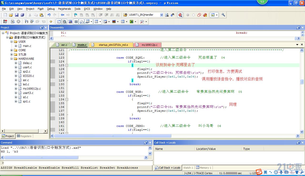 主程序截图.png