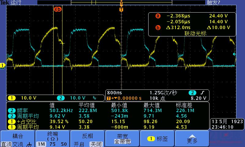 两个上管的驱动波形