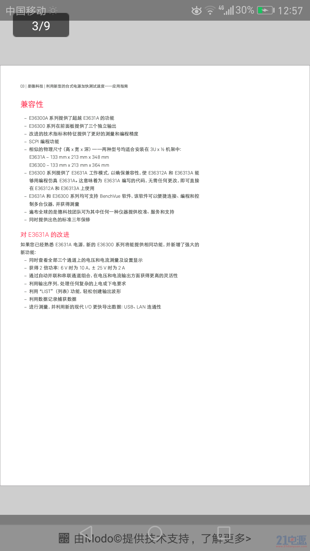 Screenshot_20180117-125707.png