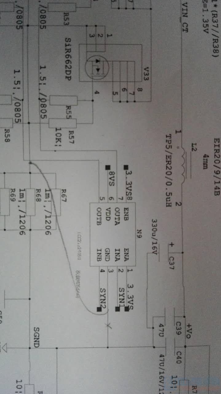 驱动电路图ucc27524