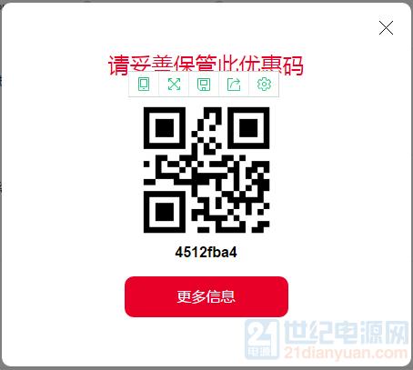 QQ图片20180202102302.png