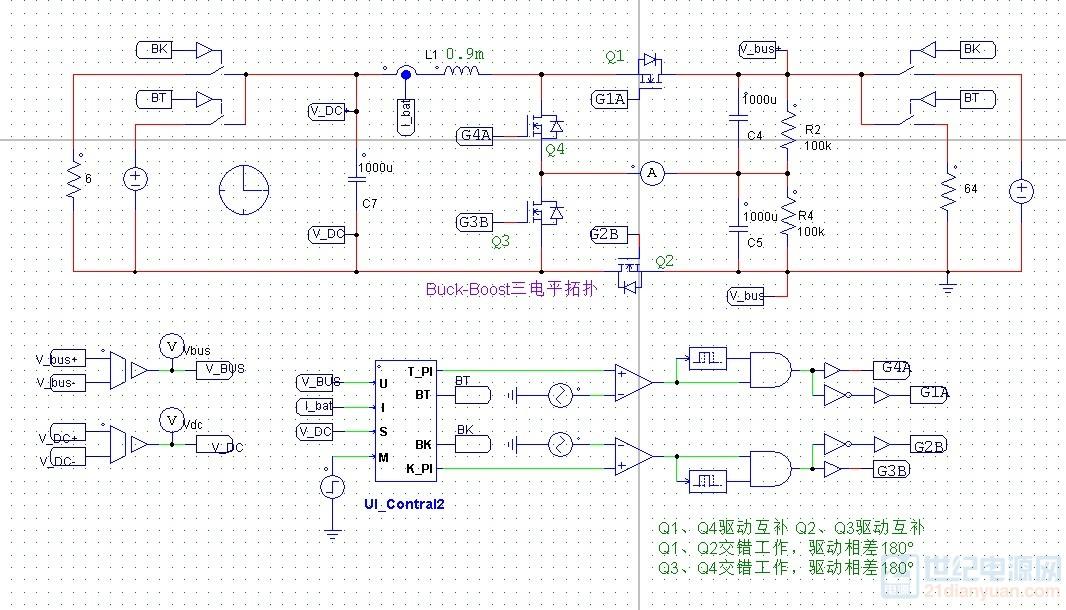 三电平Buck-Boost变换器.jpg