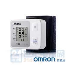 欧姆龙血压计.jpg