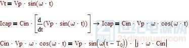 电容电流公式.jpg