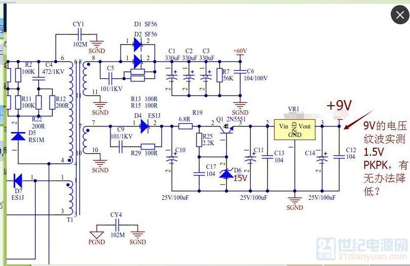 LDO电压纹波