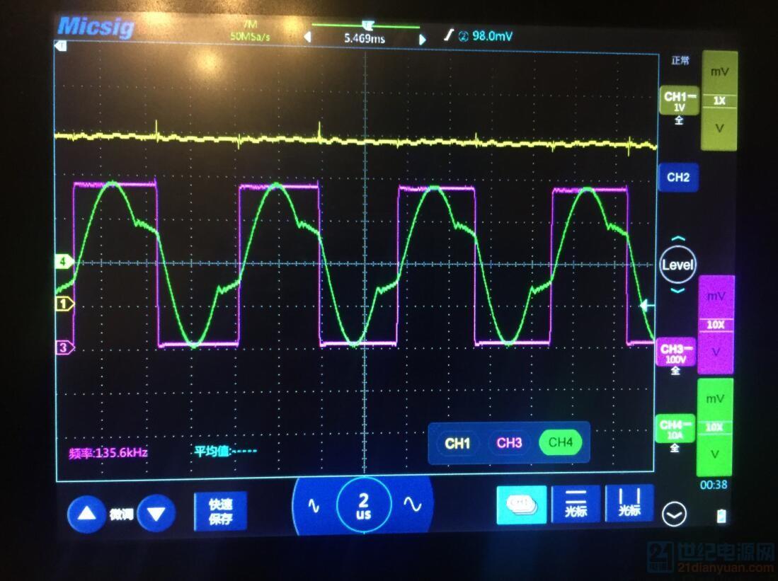谐振电流.jpg