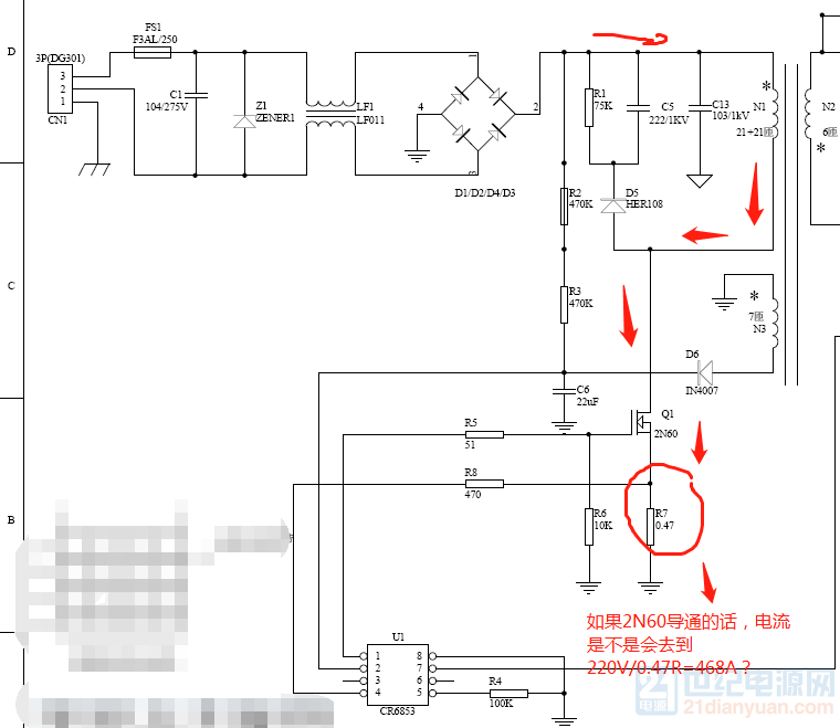 电路 电路图 电子 户型 户型图 平面图 原理图 760_659