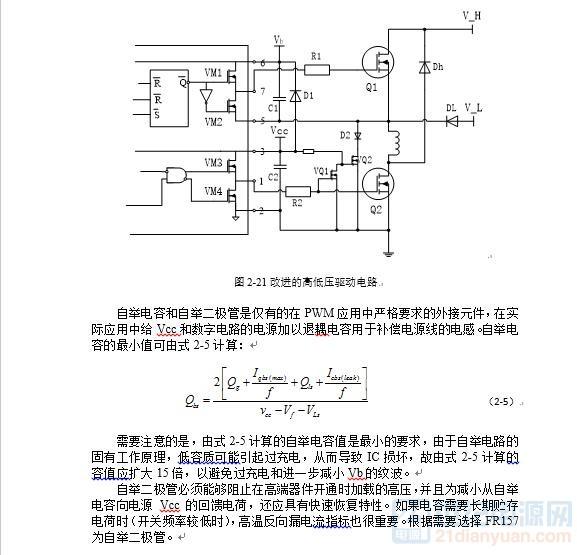 10驱动mos管电路图2