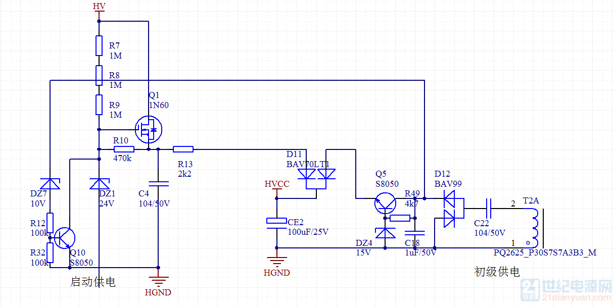 初级IC供电.PNG