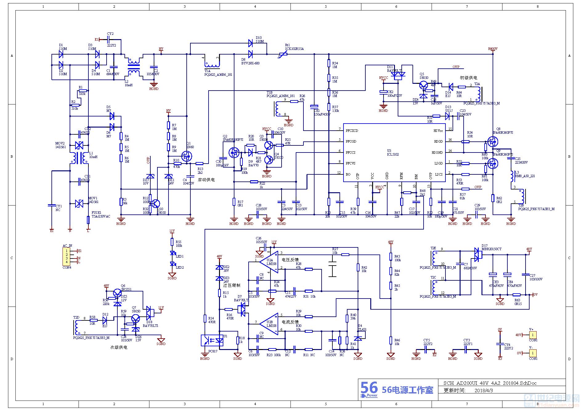 SCH_AD200UI_48V_4A2改.png