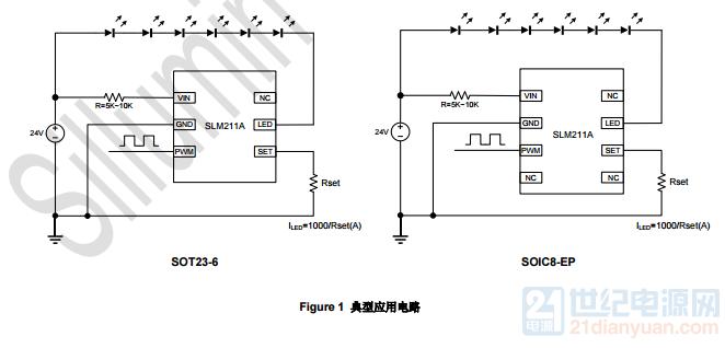电路 电路图 电子 原理图 662_318
