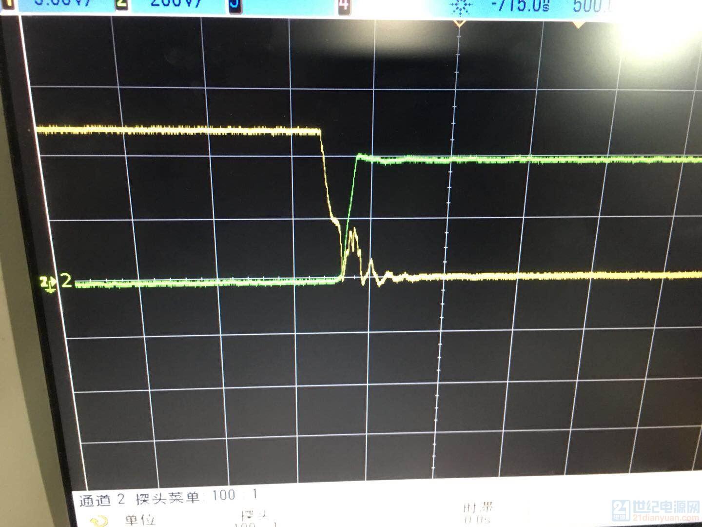 GS端和DS端关断局部波形