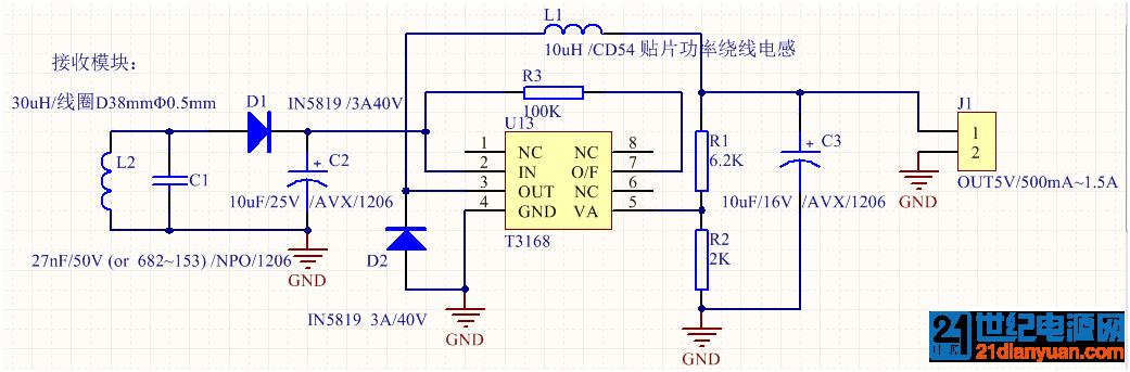 无线充电接收模块原理图.png