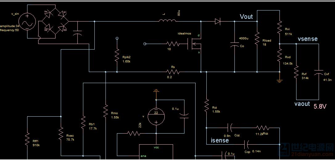 电路原理图2