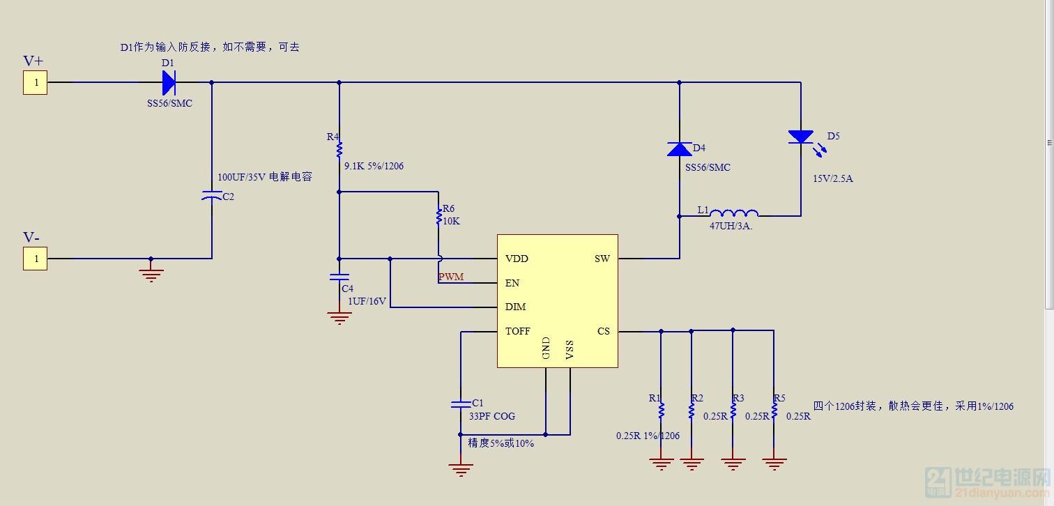 电路 电路图 电子 原理图 1512_726
