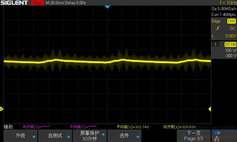 SDS1102X-C5.png
