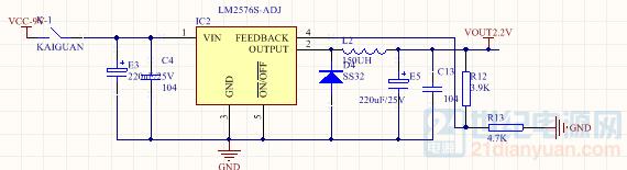 激光器电源驱动部分1.png