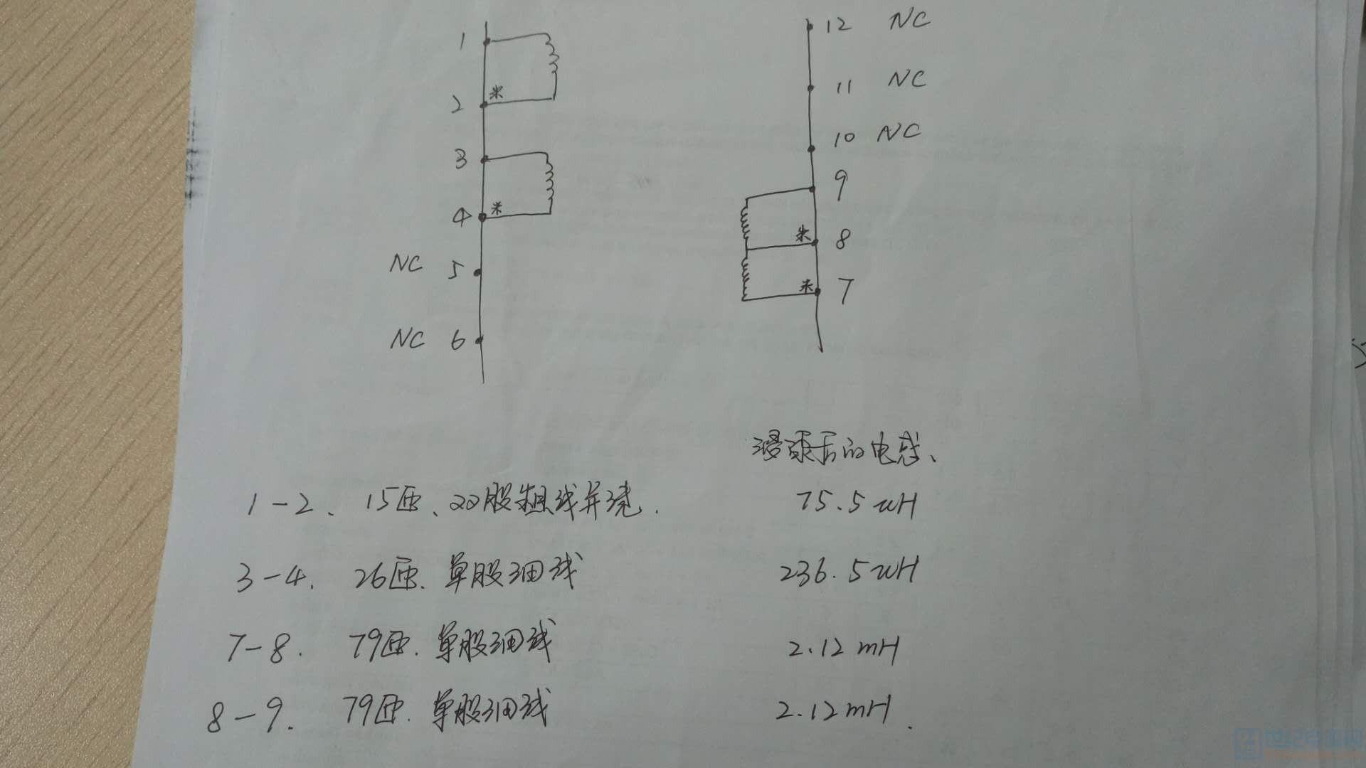 变压器匝数电感.jpg