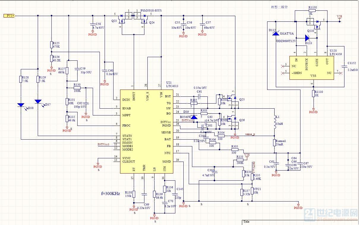 ltc4013 buck太阳能充电电路电感啸叫