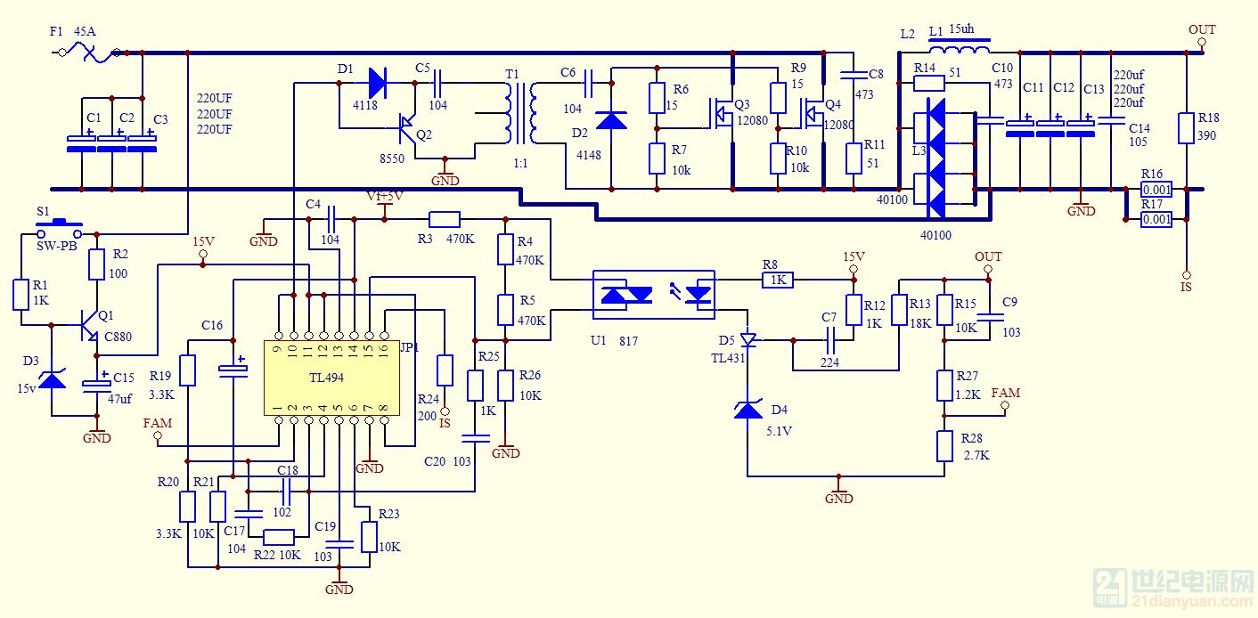 大功率600w 18-35v/12vdc/dc buck 输出保护经验分享.
