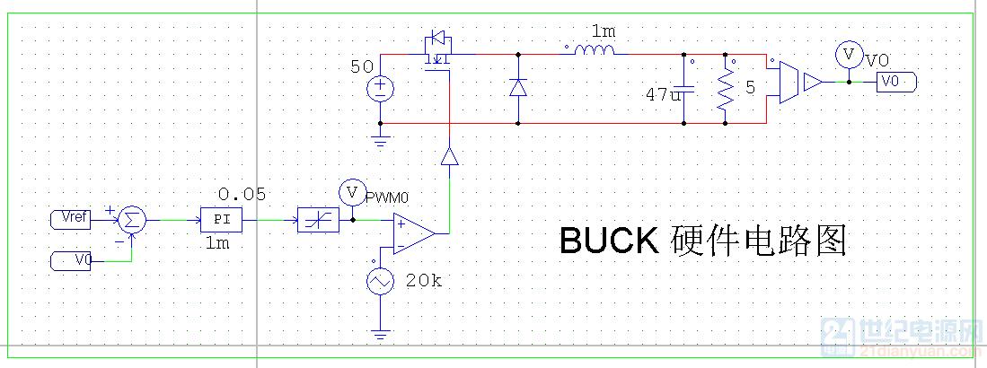 BUCK硬件电路图.png