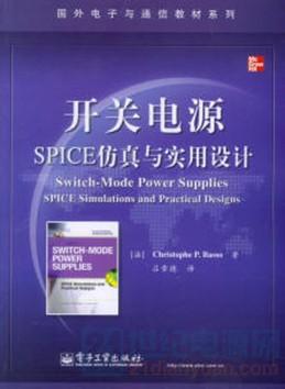 chinese_book.jpg