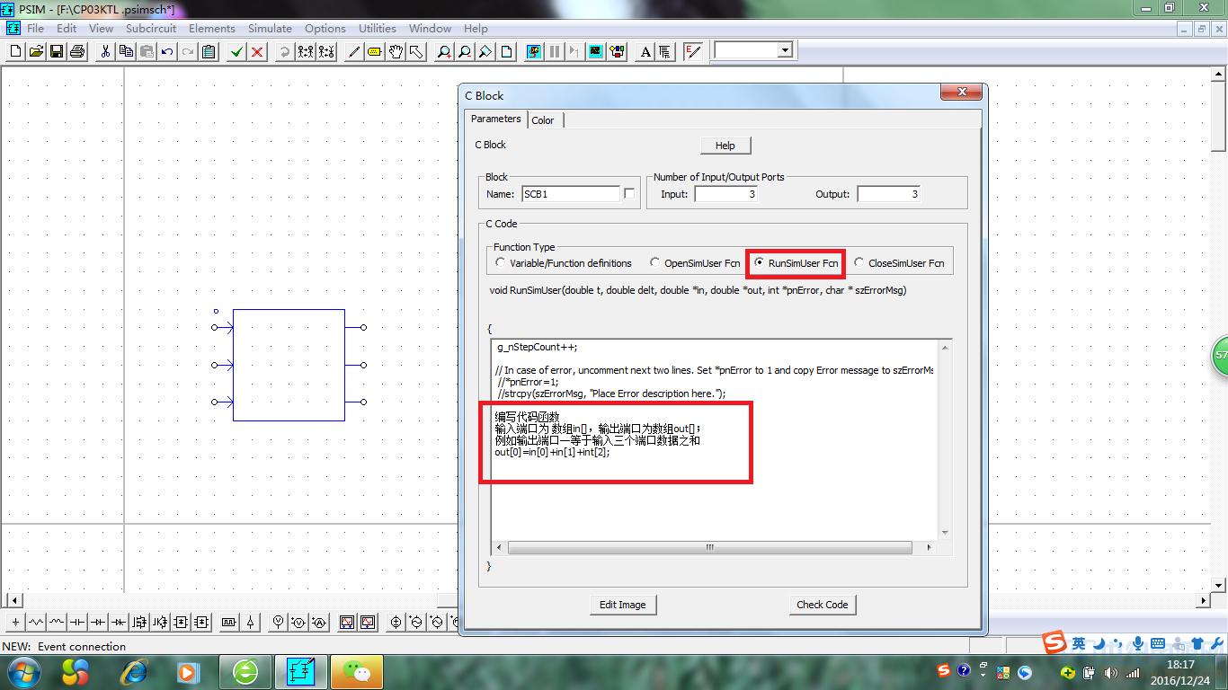 程序代码编写.png