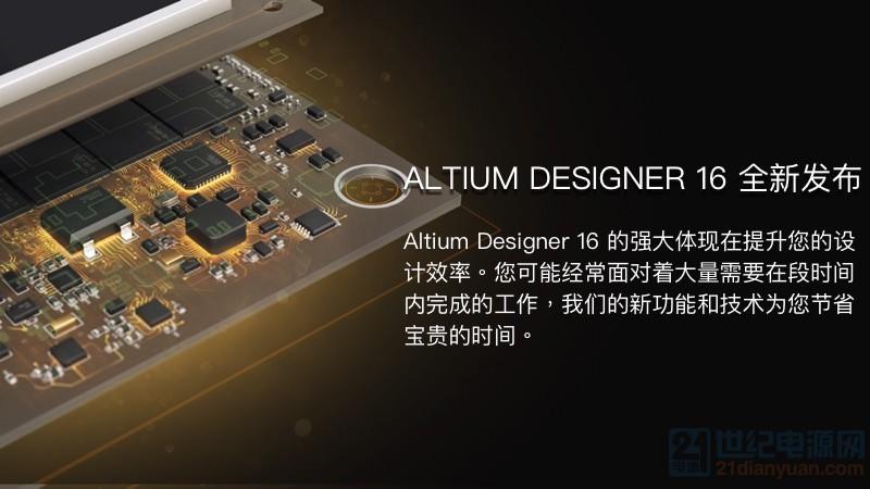 altium-designer-16.jpg
