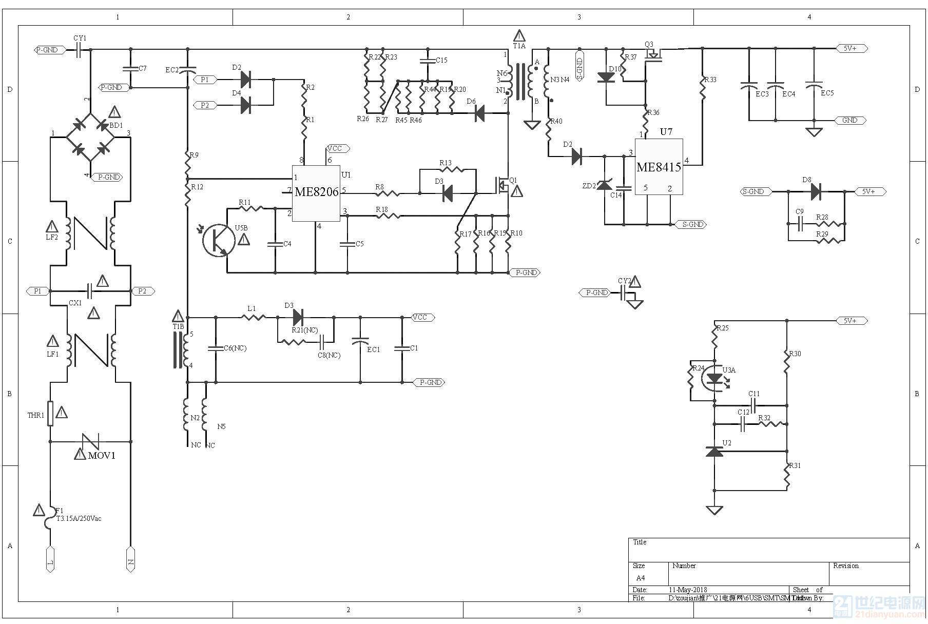 SMT-1.png
