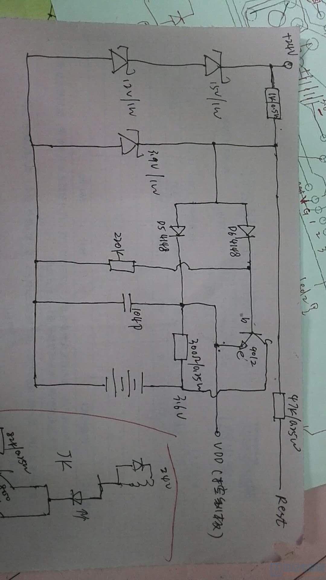 3.6V充电原理图4月25日.jpg