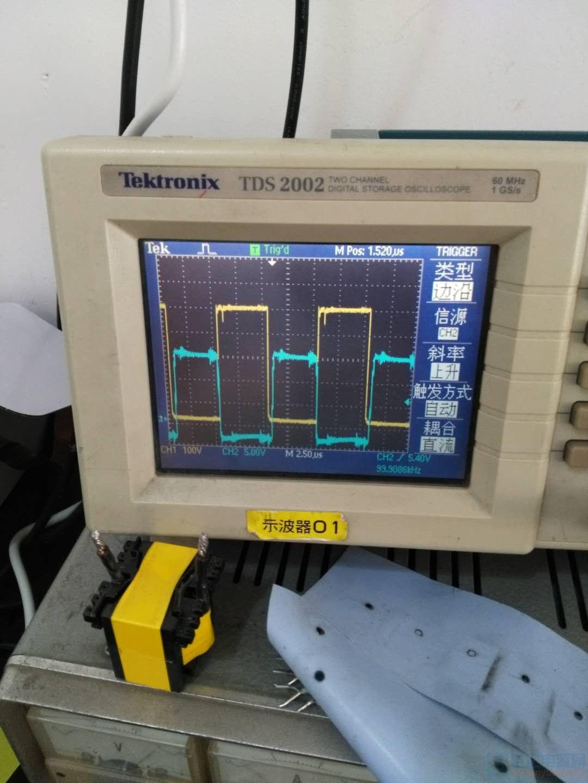中载波形黄色DS和绿色GS波形