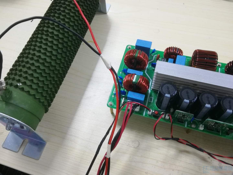 350W负载电阻