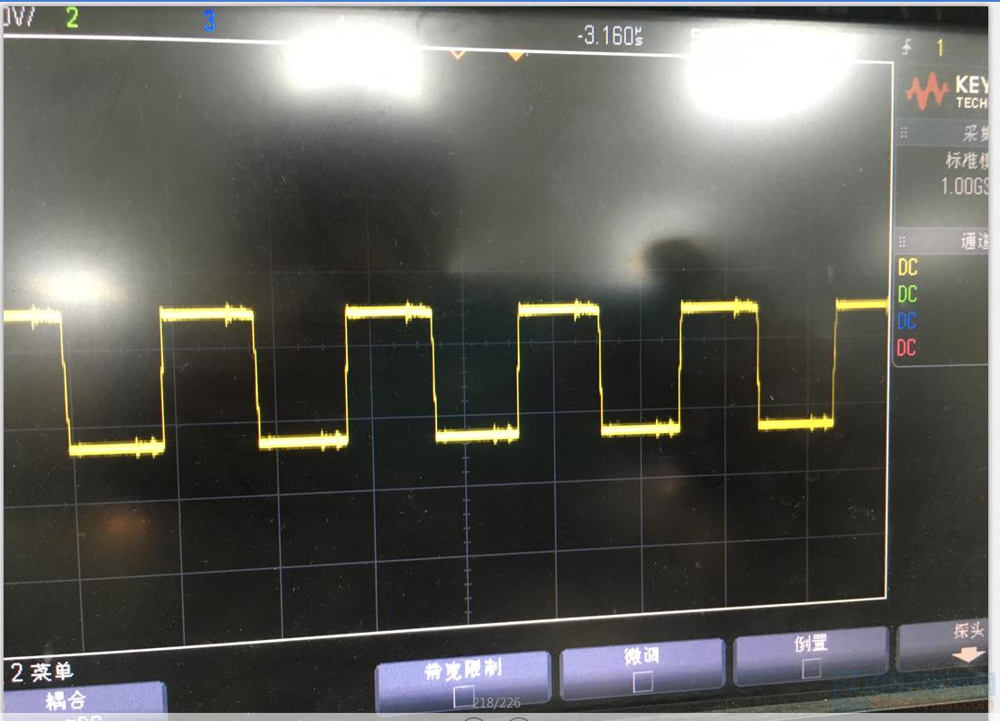重载时的输出二极管波波