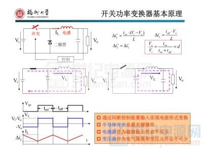 陈为教授ppt1.jpg