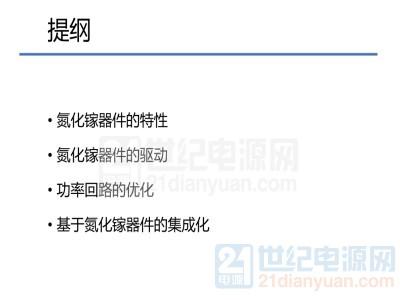 裴云庆教授ppt2.jpg